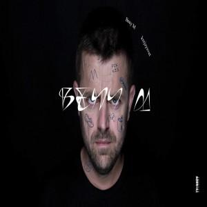 Beny M