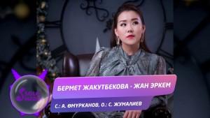 Bermet Zhakutbekova