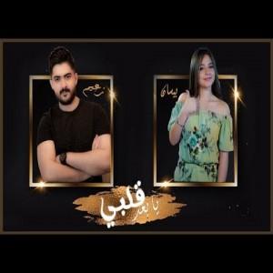 Bessan & Zaaim