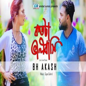 Bh Akash