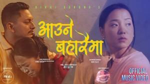 Bikki Gurung