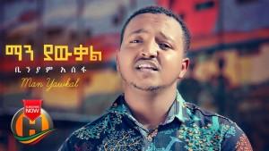 Binyam Assefa