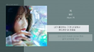 Byeol Eun
