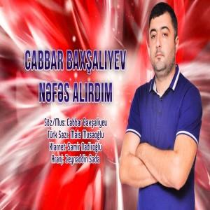 Cabbar Baxsaliyev