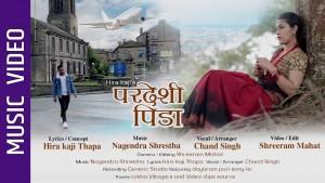 Chand Singh's Avatar