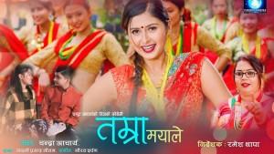 Chanda Acharya