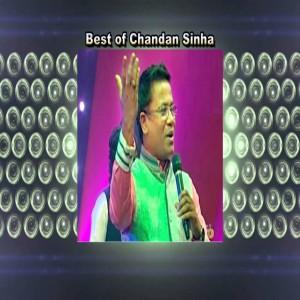 Chandon Sinha's Avatar
