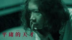 Chang Wu