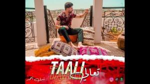 Charaf Ahmed Taali