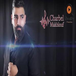 Charbel Makhlouf