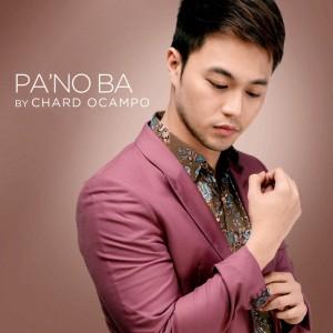 Chard Ocampo