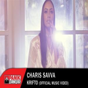 Charis Savva