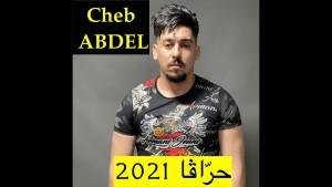 Cheb Abdel
