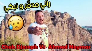 Cheb Djoseph