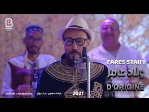 Cheb Fares Staifi