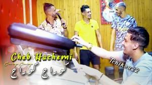 Cheb Hachemi