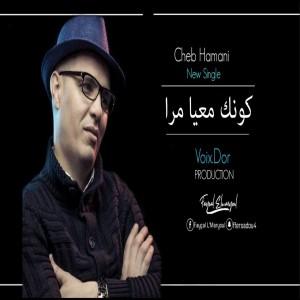 Cheb Hamani