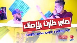 Cheb Hani