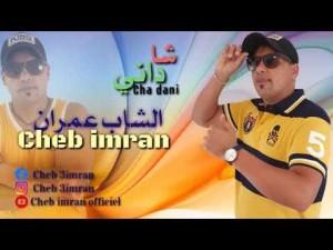 Cheb Imran
