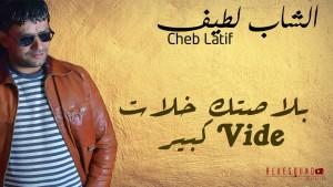 Cheb Latif