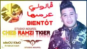 Cheb Ramzi Tiger's Avatar