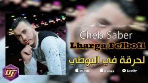 Cheb Saber's Photo