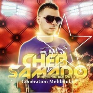 Cheb Samado