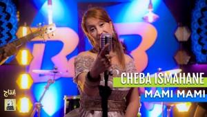 Cheba Ismahen