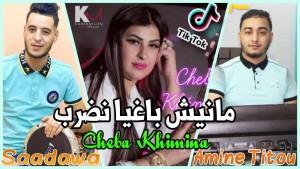 Cheba Khimina