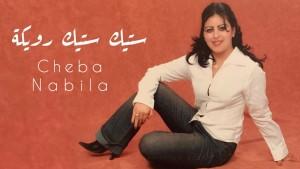 Cheba Nabila
