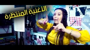 Cheba Nour