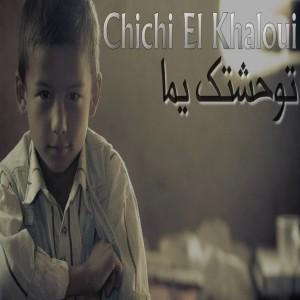 CHICHI EL KAHLOUI