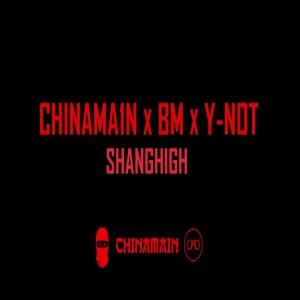 Chinamain