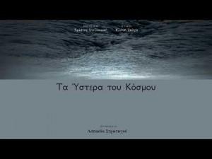 Christos Stulianou