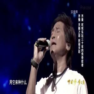Chyi Chin