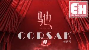 Corsak