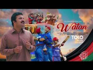 Da Watan