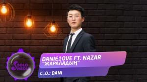 Danie1Ove