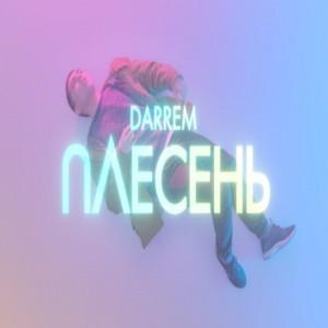 DARREM