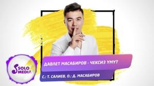 Davlet Masabirov