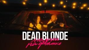 Dead Blonde