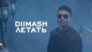 Diimash