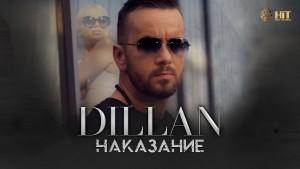 Dillan's Photo