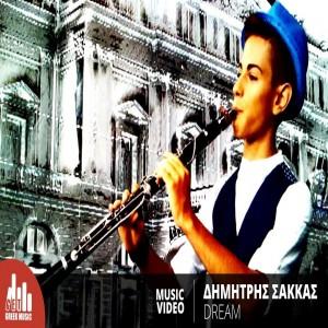 Dimitris Sakkas
