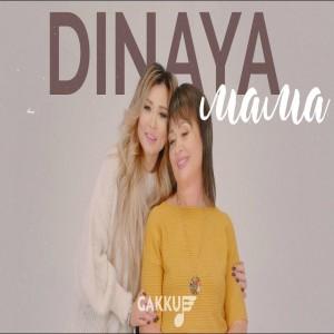 Dinaya