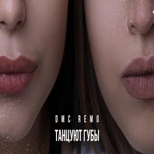 Dmc Remo's Avatar