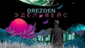 Drezden's Avatar