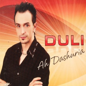 Duli's Avatar