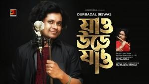 Durbadal Biswas