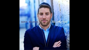Duvie Shapiro